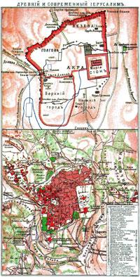 Исторические карты древнего мира