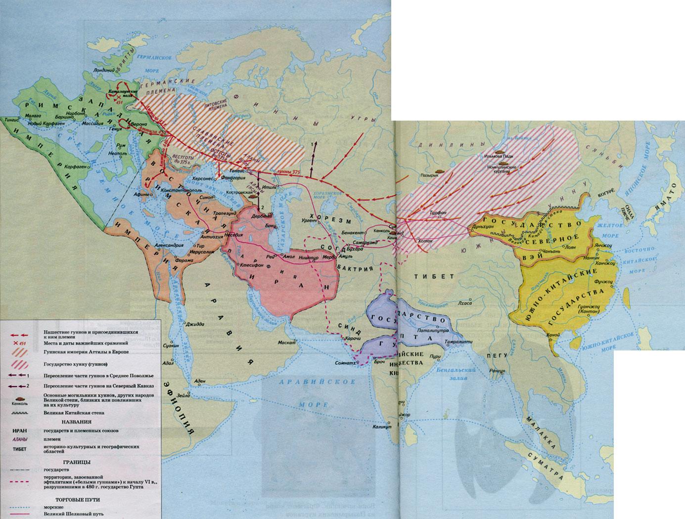 Пища Ра  Хронология  Белые люди разных народов
