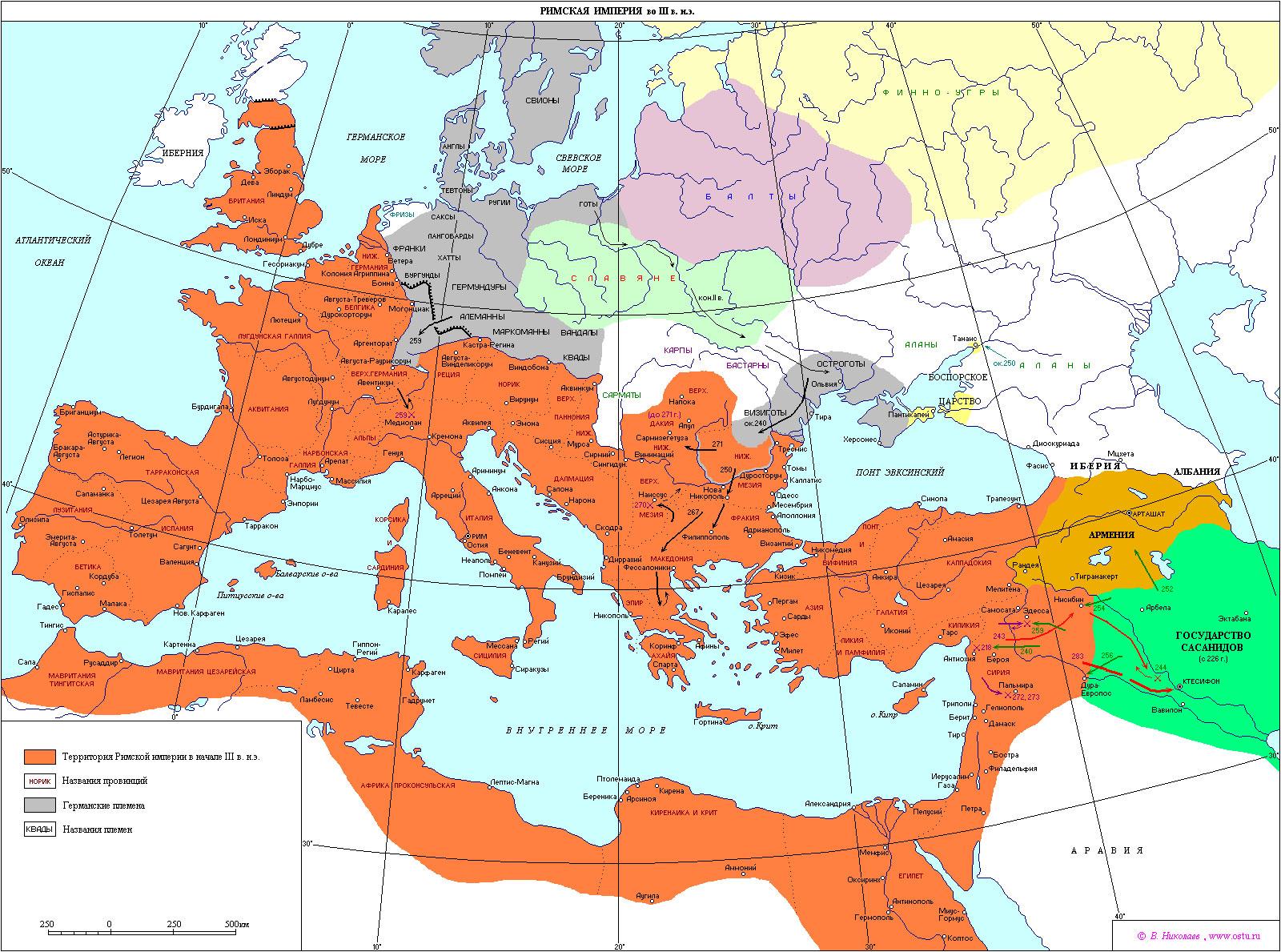 Римская империя в iii в н э
