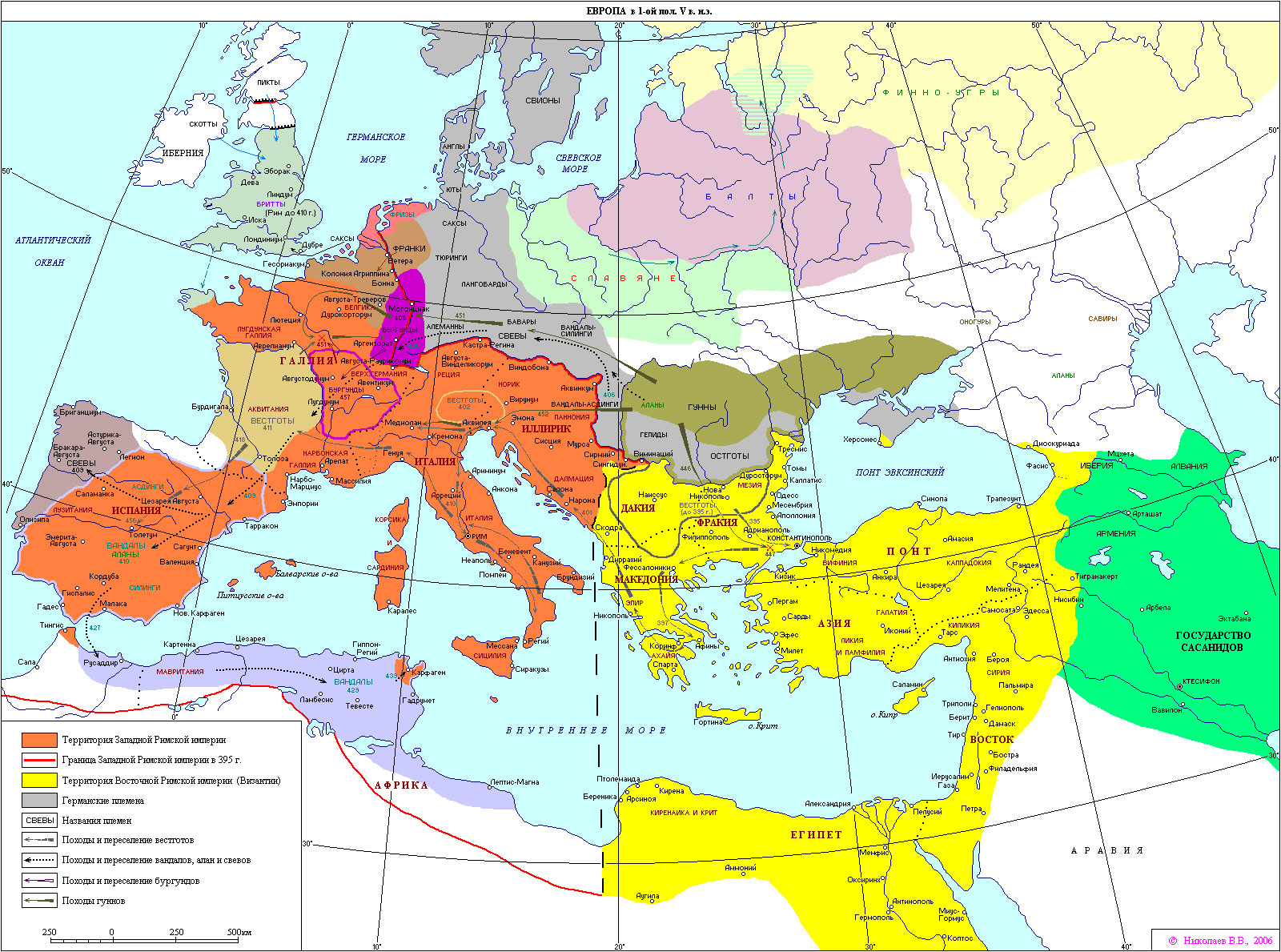 Европа в 1 ой пол v в