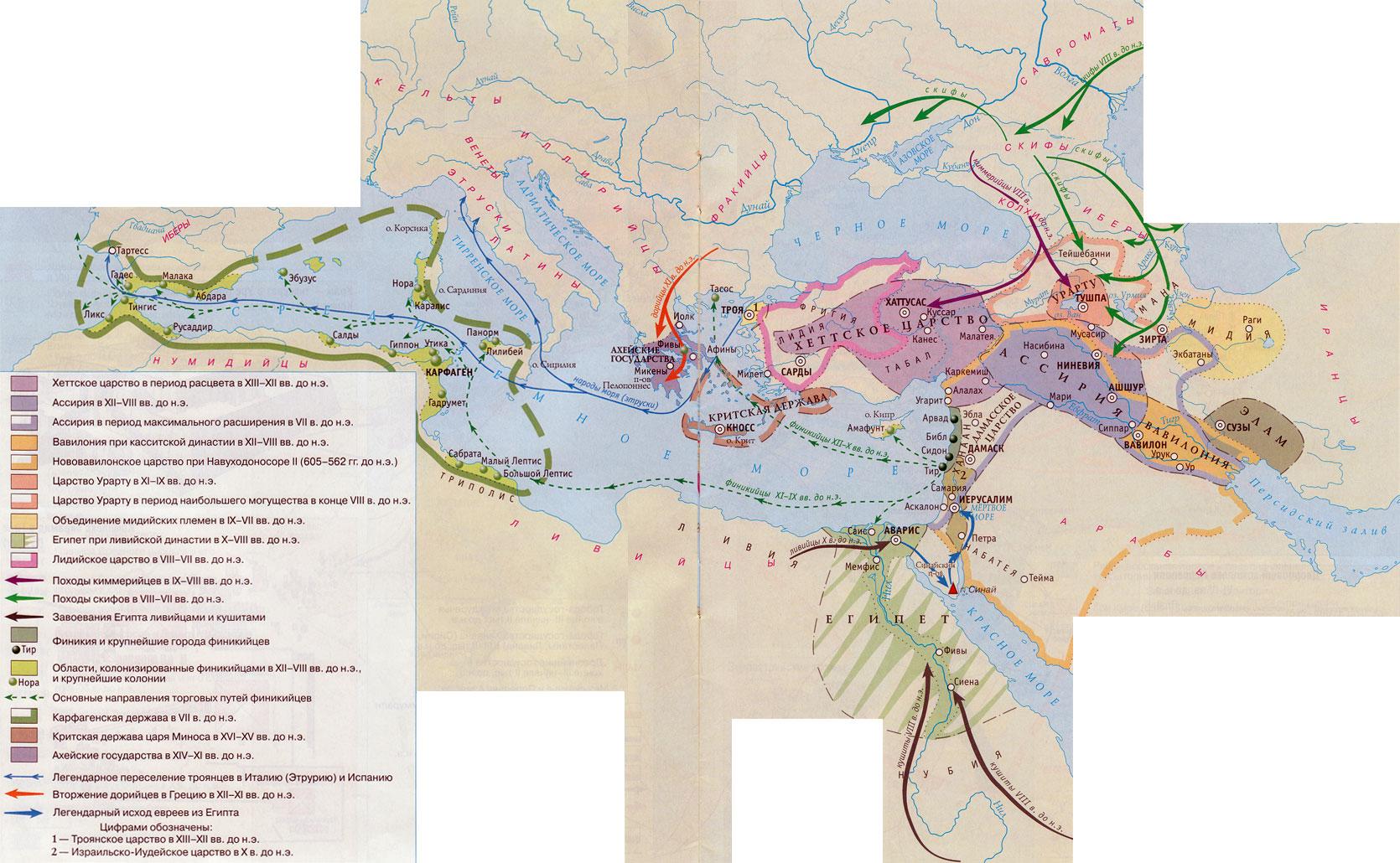 Смотреть онлайн атлас по истории древнего мира 5 класс