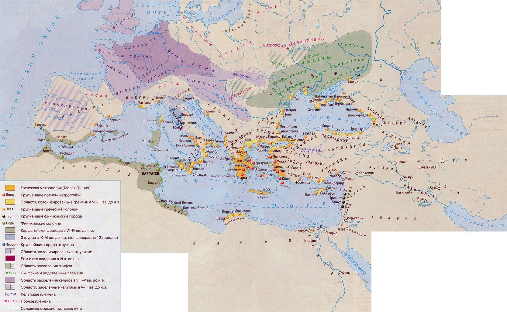 Древнегреческая цивилизация на карте