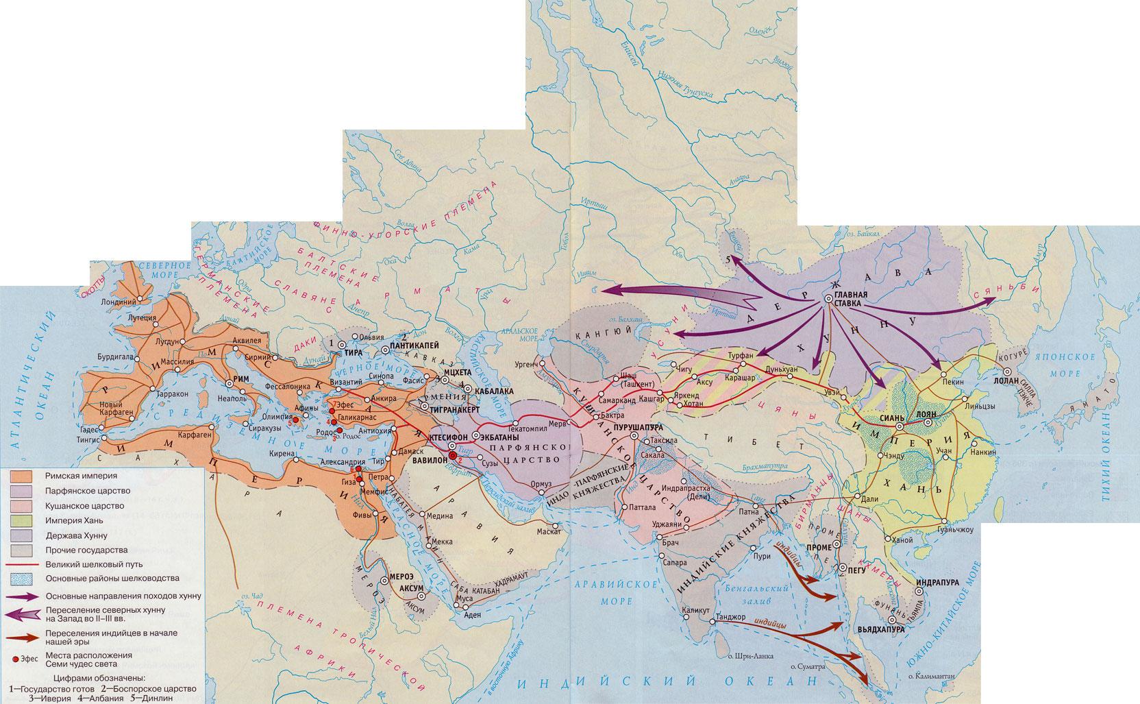 схема древнего шелкового пути